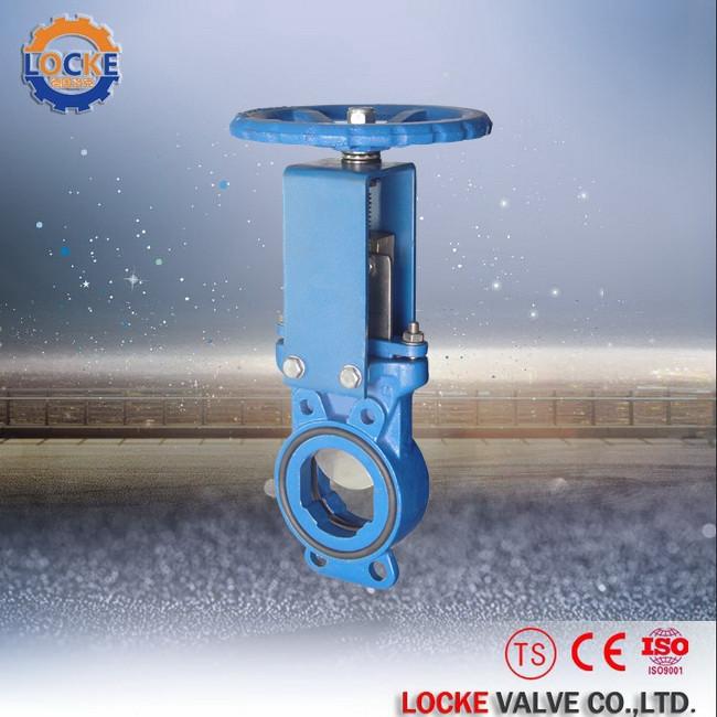 进口碳钢刀型闸阀