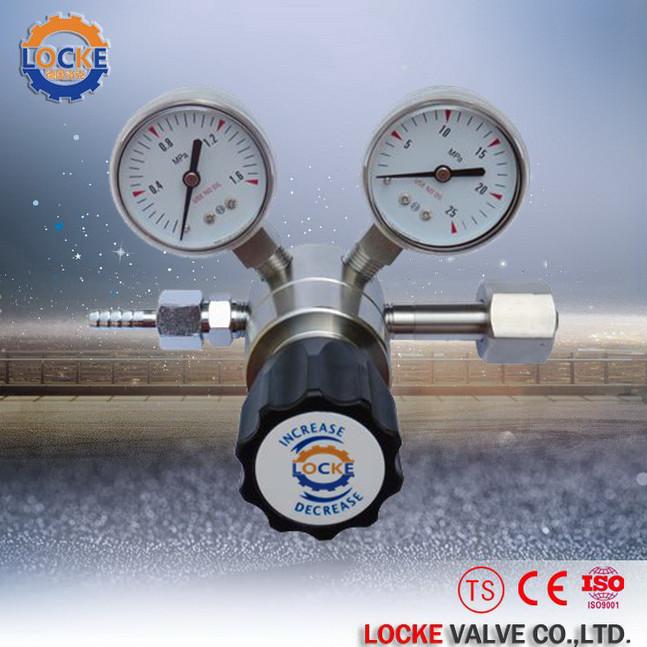 进口氮气瓶减压阀