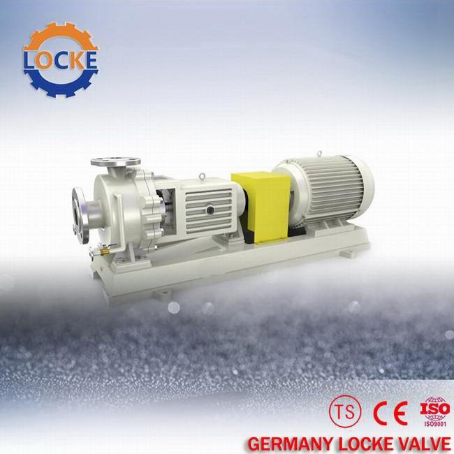进口化工流程保温离心泵