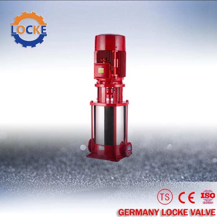 进口立式多级消防泵