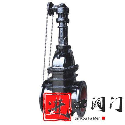 MZL544W-2 链轮煤气快速启闭闸阀